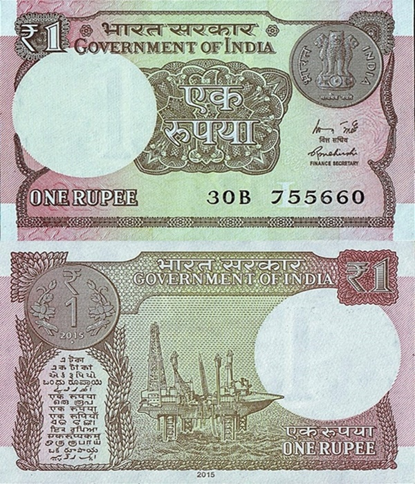 2015-2017 Issue (Government of India) - 1 Rupee
