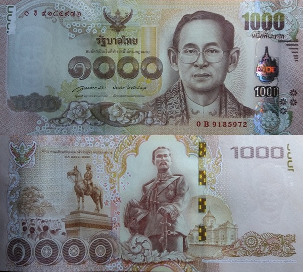 2015 ND Issue - 1000 Baht