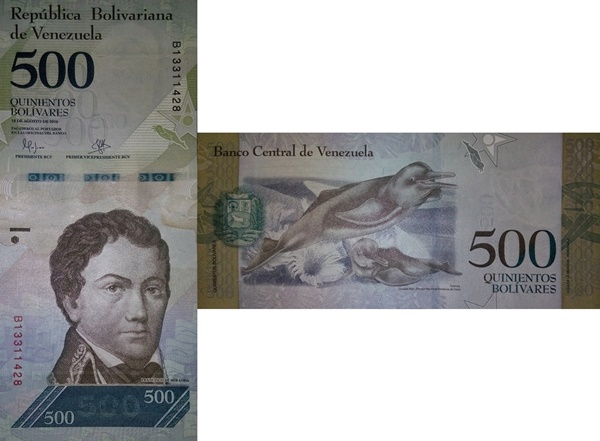 2016-2017 Issue - 500 Bolivares