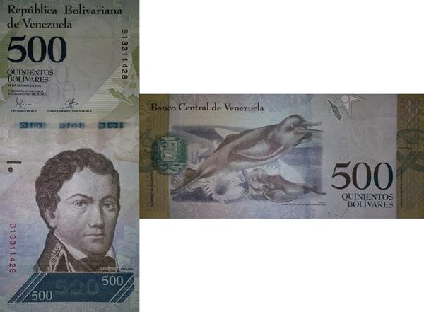 Emisiunea 2016-2017 - 500 Bolivares
