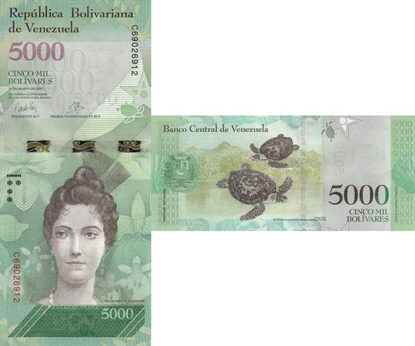 Emisiunea 2016-2017 - 5000 Bolivares