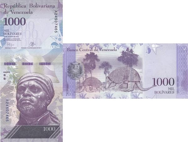 Emisiunea 2016-2017 - 1000 Bolivares