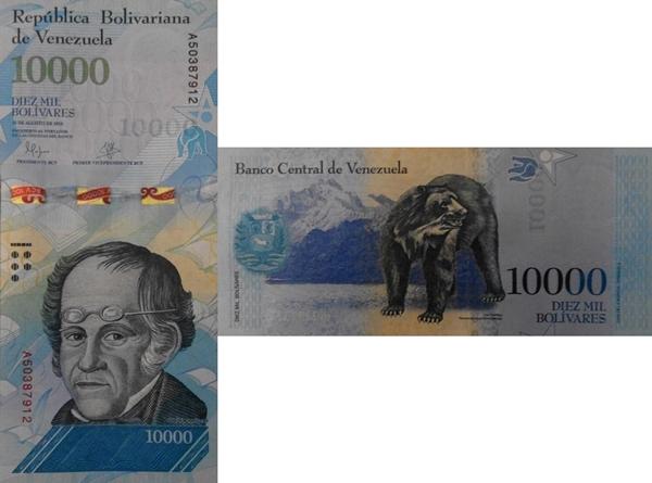 Emisiunea 2016 - 10 000 Bolivares