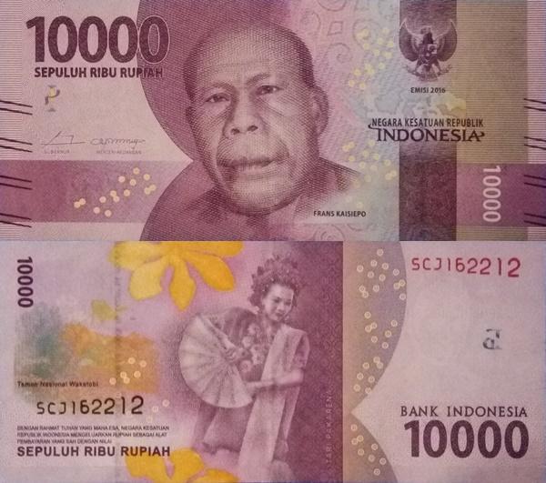 Emisiunea 2016 - 10 000 Rupiah