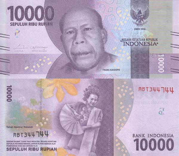 2016- Issue - 10,000 Rupiah
