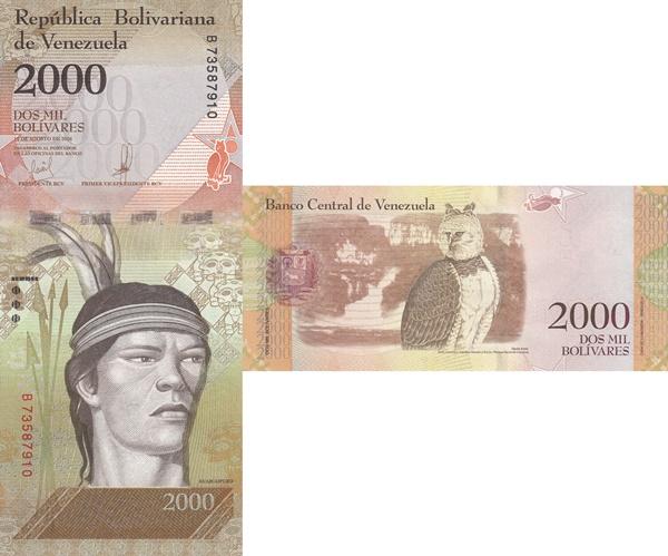 Emisiunea 2016 - 2000 Bolivares