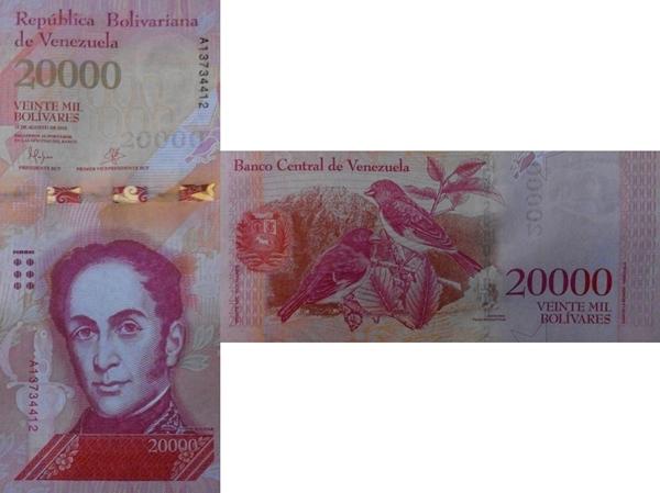 Emisiunea 2016 - 20 000 Bolivares