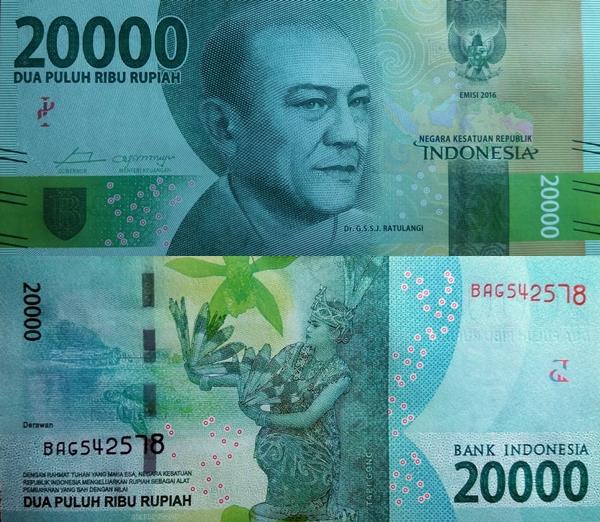 2016- Issue - 20,000 Rupiah