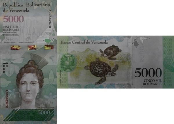 Emisiunea 2016 - 5000 Bolivares