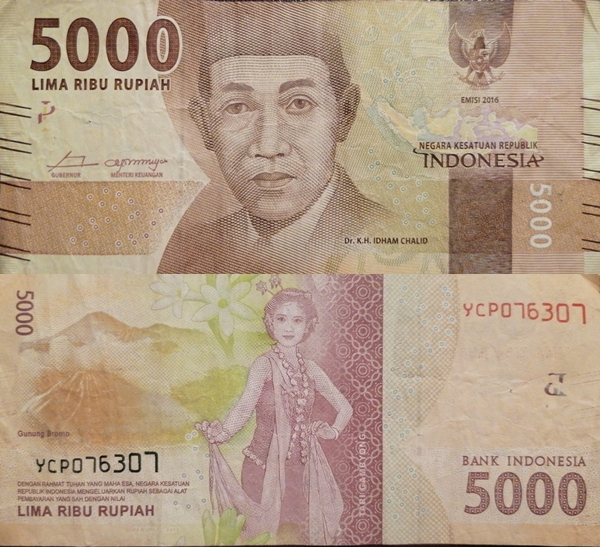 2016- Issue - 5000 Rupiah