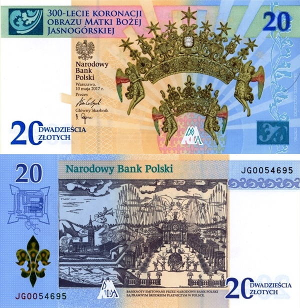 2017 Commemorative Issue - 300th anniversary of the coronation of the Image of Our Lady of Częstochowa/Tschenstochau