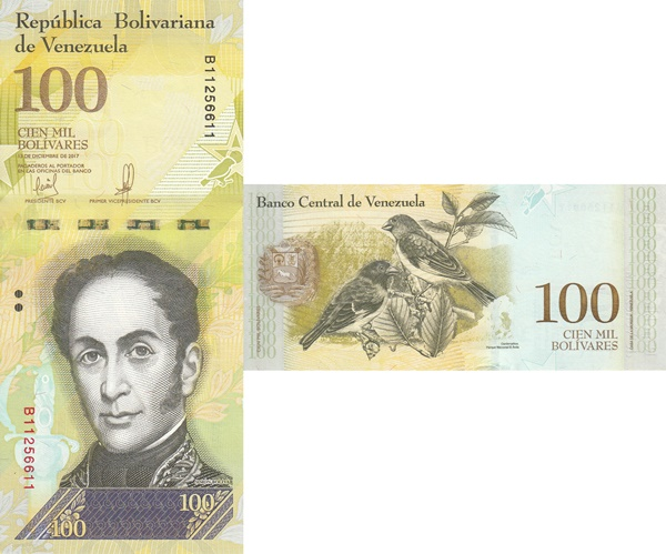 2017 Issue - 100,000 Bolivares