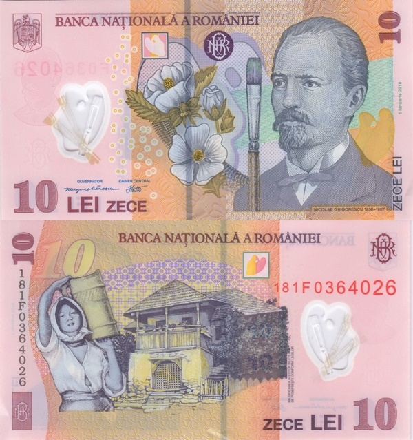 2018 (2018- ) Issue - 10 Lei