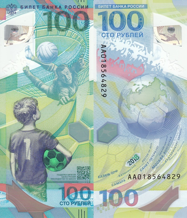 2018 Commemorative Issue - Soccer World Cup