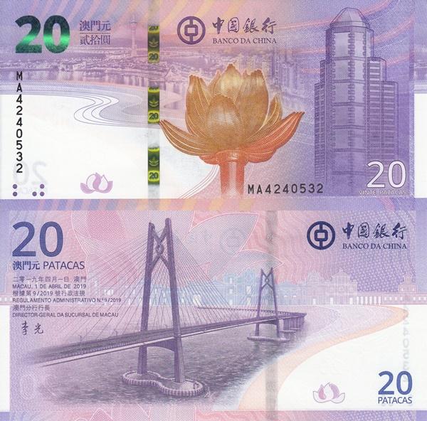 Emisiunea comemorativă 2019 (Banco da China)