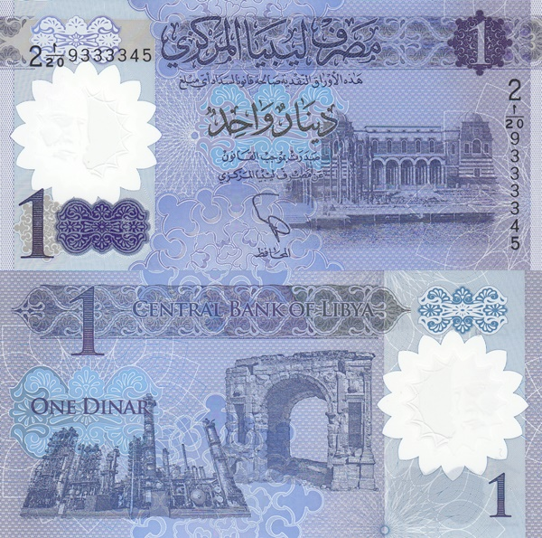 2019 ND Issue