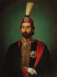 Abdulmecid I (1839-1861)
