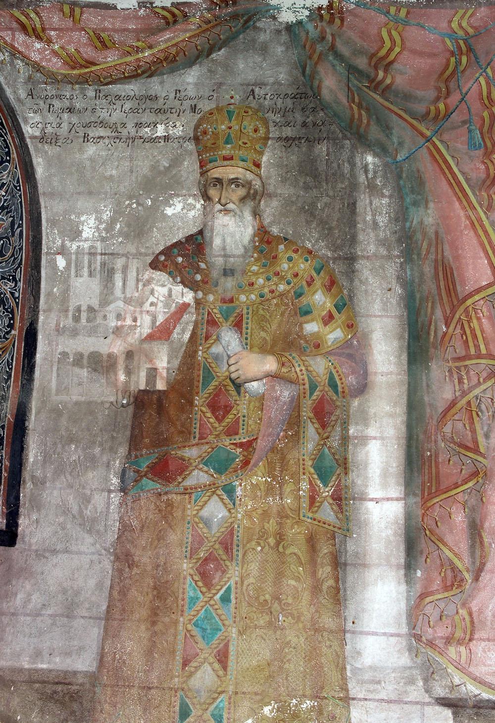 Andronikos II Palaiologos (1272-1328)