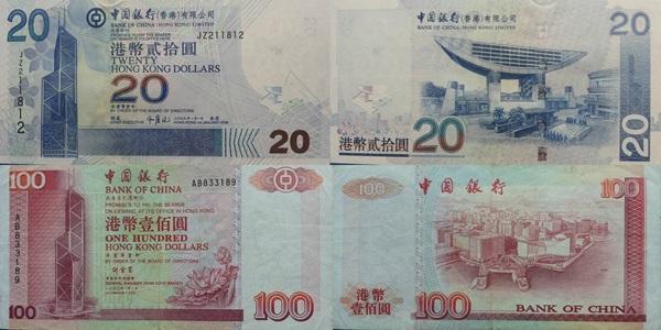 Bank of China (Hong Kong) Limited - Emisiunea 2003-2009