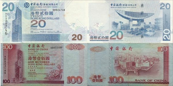 2003-2009 Issue - Bank of China (Hong Kong) Limited