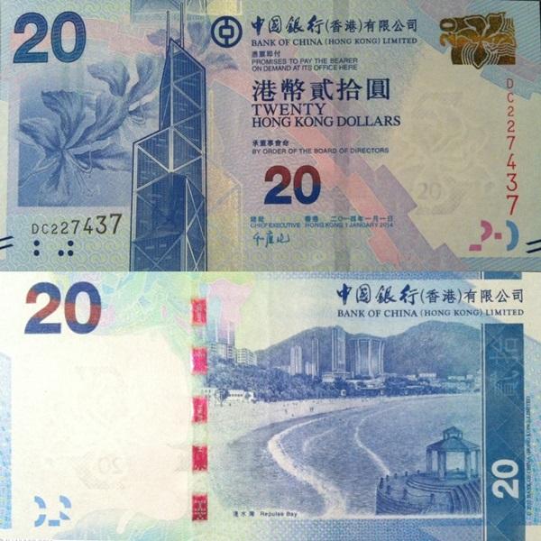 Bank of China (Hong Kong) Limited - Emisiunea 2010-2014