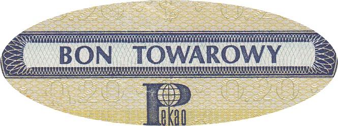 Bank Pekao (Bank Polska Kasa Opieki S.A.) -  Bon Towarowy