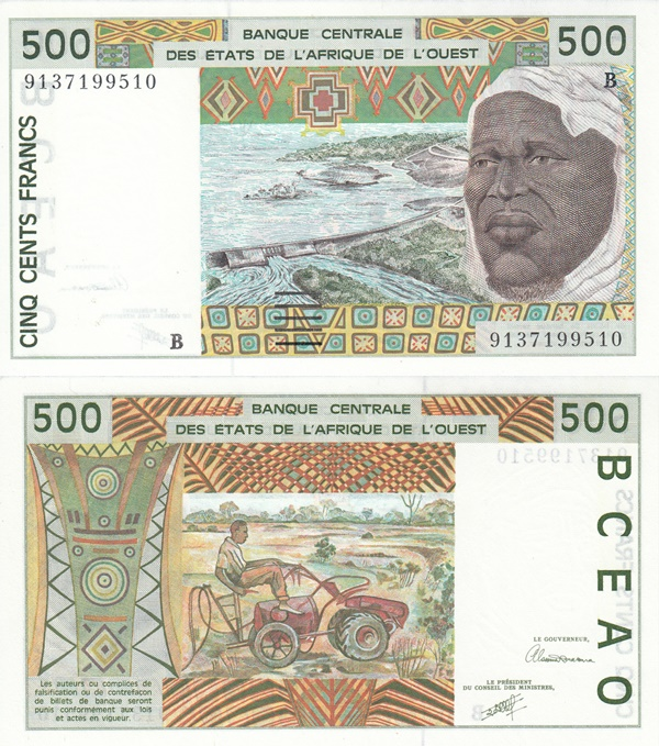 Benin (B) - 1991-2002 Issue - 500 Francs
