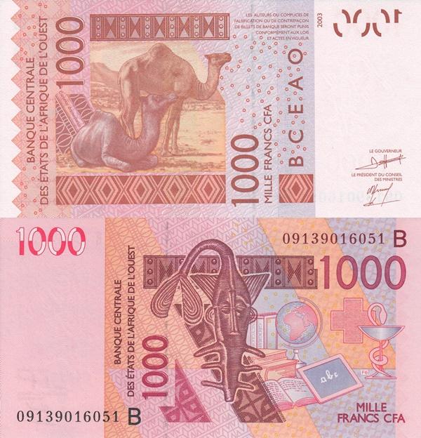 Benin (B) - 2003 Issue - 1000 Francs