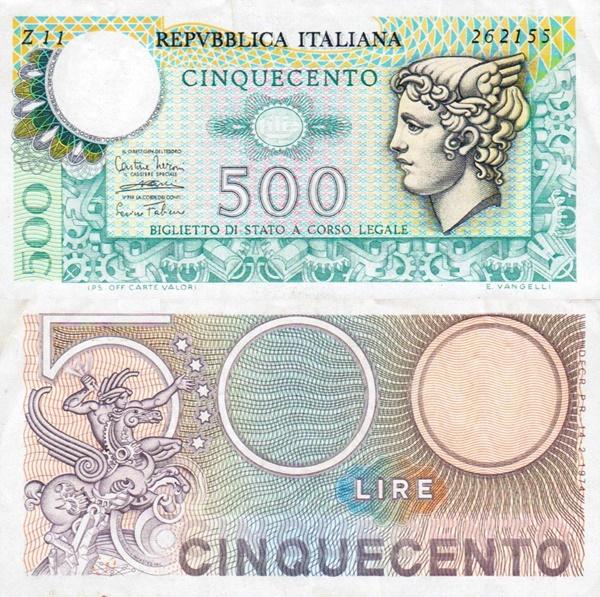 Biglietto Di Stato - Decreto Ministeriale 14.02.1974 & 05.06.1976 - 500 Lire