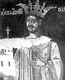 Bogdan al III-lea (1504-1517)