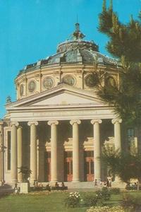 București - Ateneul