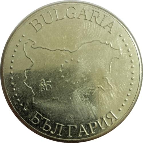 Bulgarian Legacy