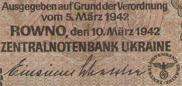 Emisiunea 1942 - Banca Centrală (Ocupația germană)