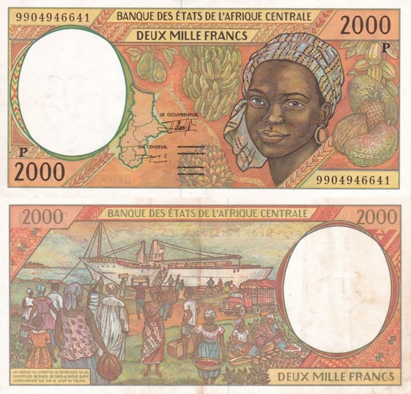 Chad (P) - 1993-2000 Issue - 2000 Francs