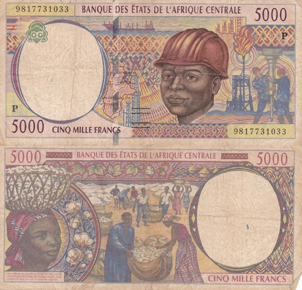 Chad (P) - 1993-2000 Issue - 5000 Francs