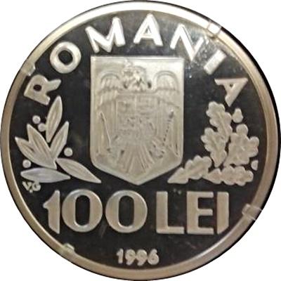 Commemorative - 1996