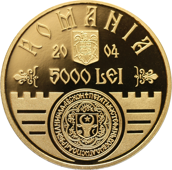 Commemorative - 2004