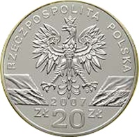 Commemorative - 2007