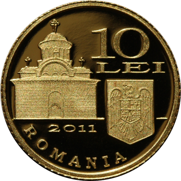 Commemorative - 2011