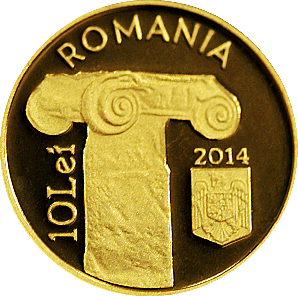Commemorative - 2014