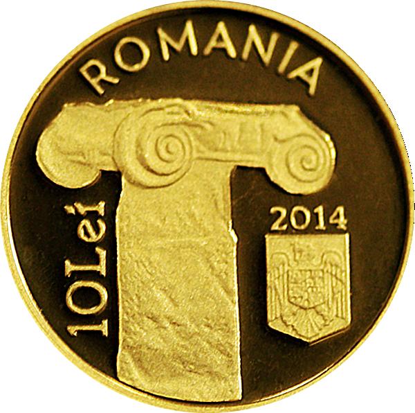 Commemorative - 2014