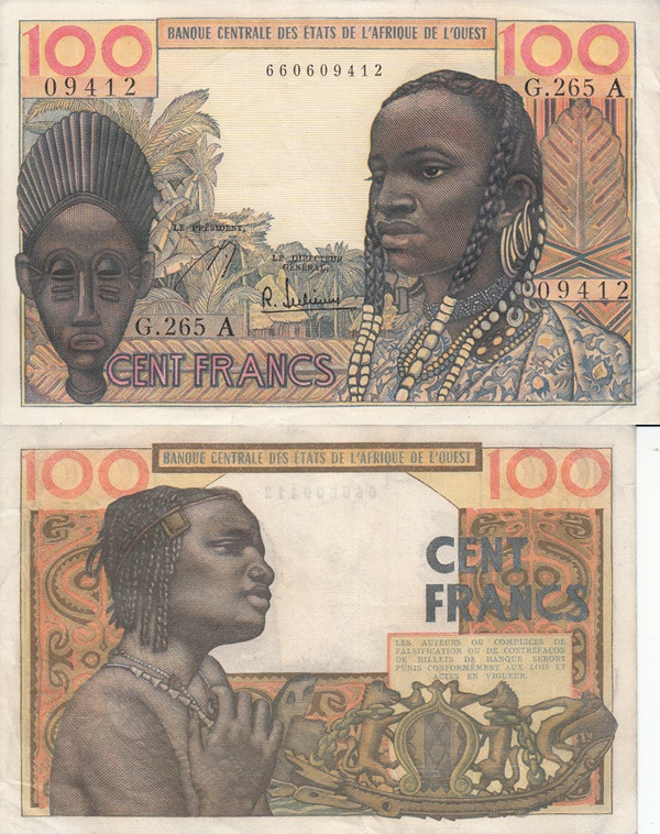 Cote D'Ivoire (Ivory Coast) (A) - 1961-1965, ND Issue – 100 Francs