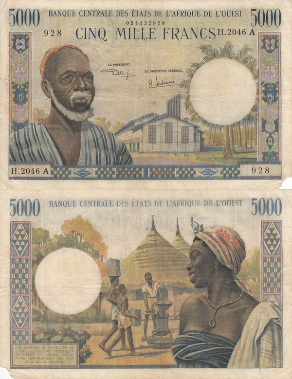 Cote D'Ivoire (Ivory Coast) (A) - 1961-1965 & ND Issue – 5000 Francs