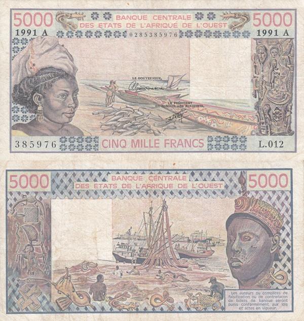 Coasta de Fildeş (Cote D'Ivoire , Ivory Coast) (A) - Emisiunea 1977-1991 – 5000 Franci