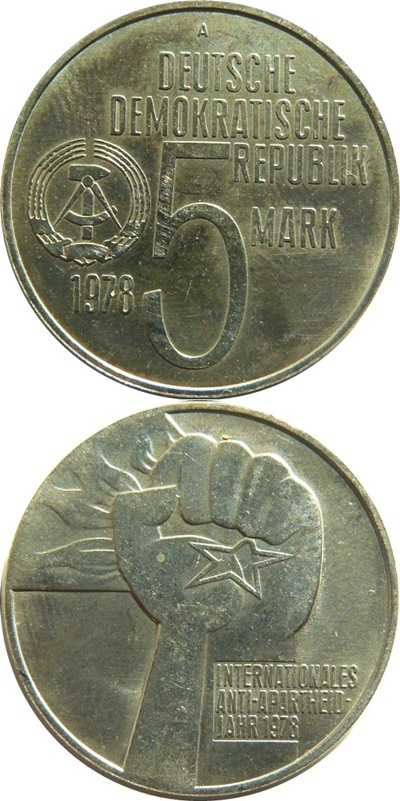 Democratic Republic - Commemorative 1966-1990