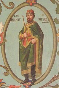 Dmitry Yurievich Shemyaka (1445; 1446-1447)