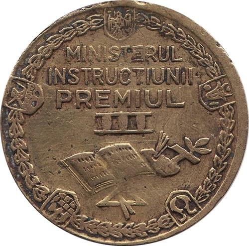 Education - Medal awards