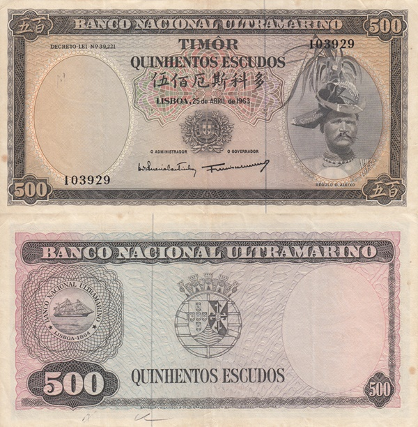 1963 Issue (Decretos - Lei 39221) - 500 Escudos