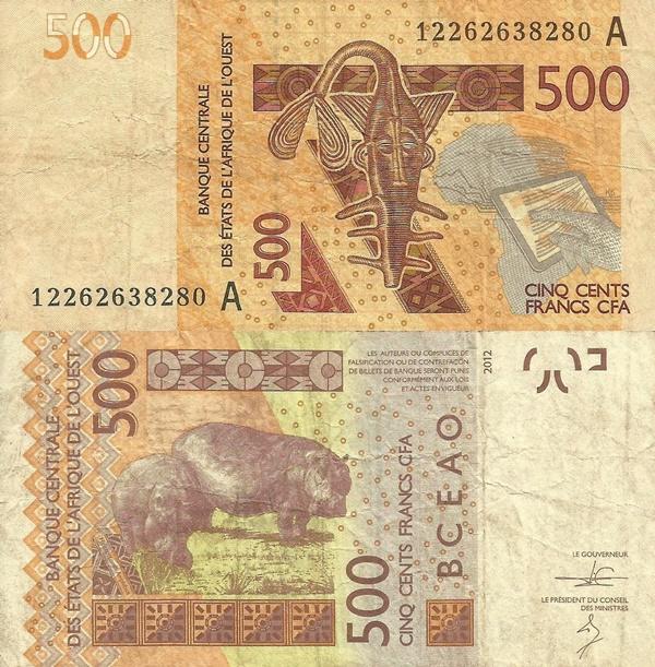 Coasta de Fildeş (Cote D'Ivoire , Ivory Coast) (A) - Emisiunea 2012-2016 – 500 Franci