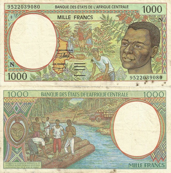 Equatorial Guinea (N) - 1993-2000 Issue